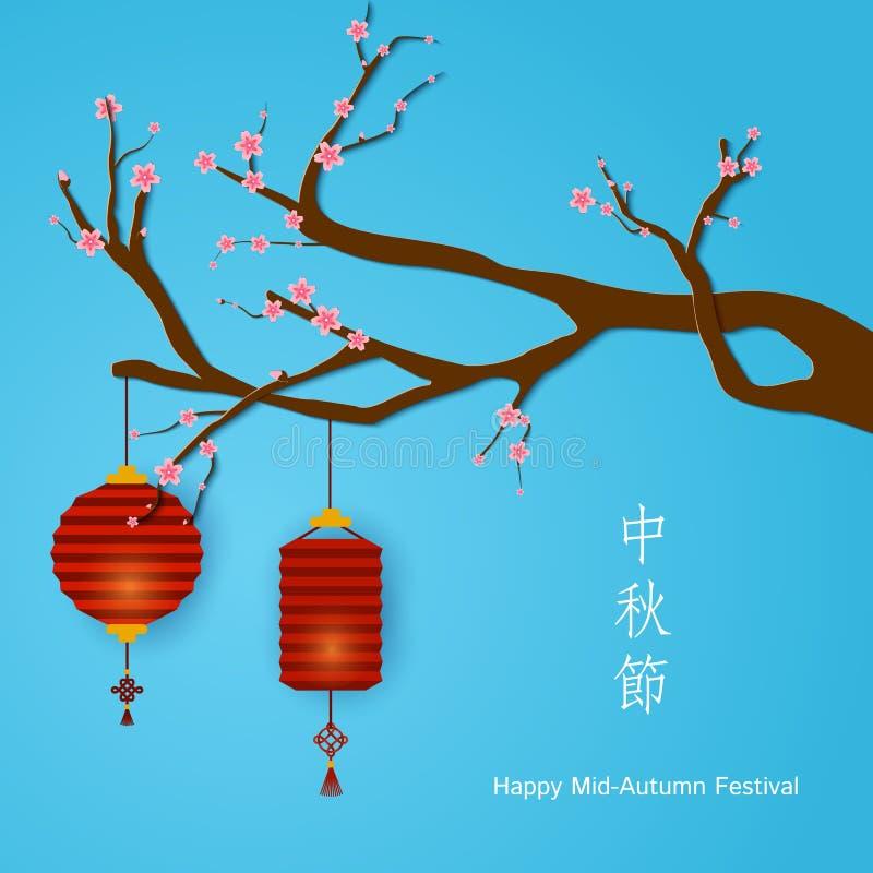 Rote chinesische traditionelle Laternen im Papier schnitten Kunstart um und Zylinderform auf Kirschbaumblumen Kirschblüte auf Bla stock abbildung