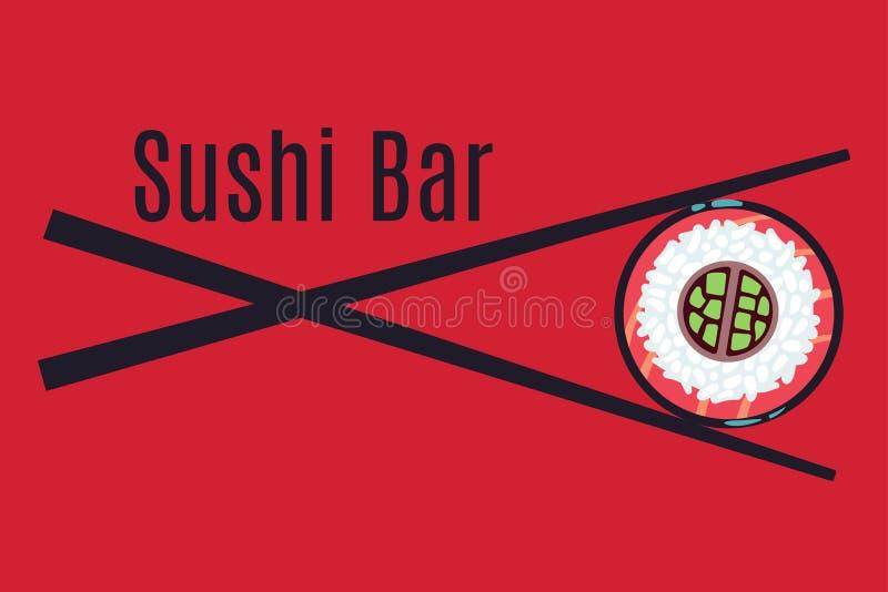 Rote japanische Sushi-Bar-Lebensmittel-Logoschablone stock abbildung