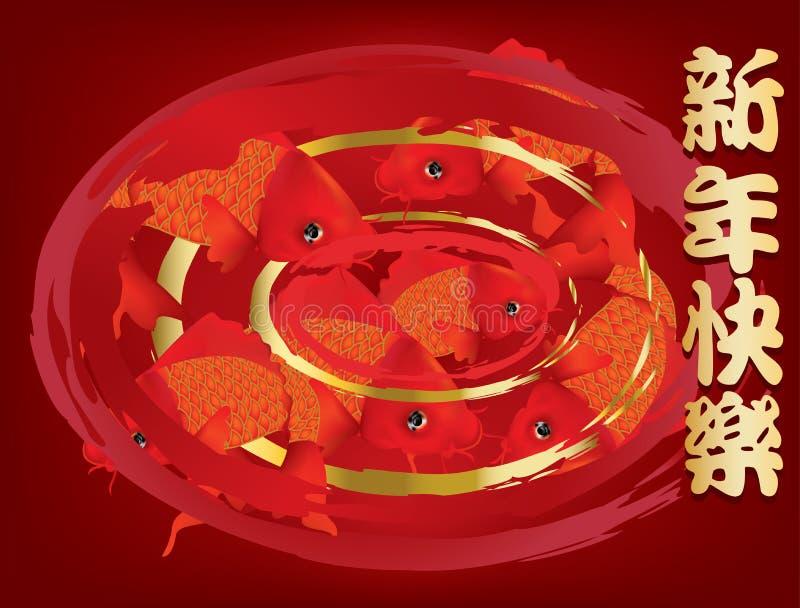 Rote Karpfen lizenzfreie abbildung