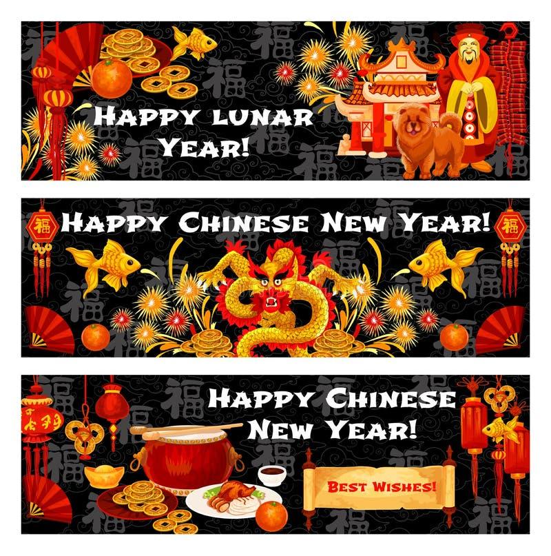 Rote Laternen- und Drachefahne für Chinesisches Neujahrsfest vektor abbildung