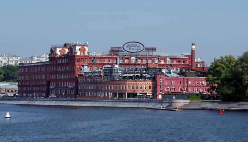Rote Oktober-Schokoladenfabrik in im Stadtzentrum gelegenem Moskau lizenzfreies stockfoto