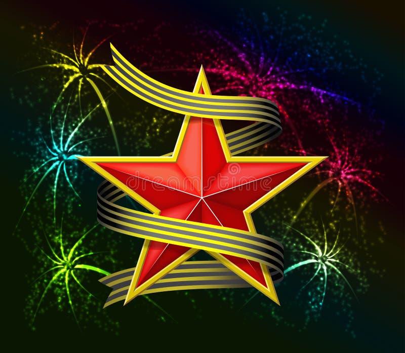 Roter Stern und Feuerwerke. lizenzfreie abbildung
