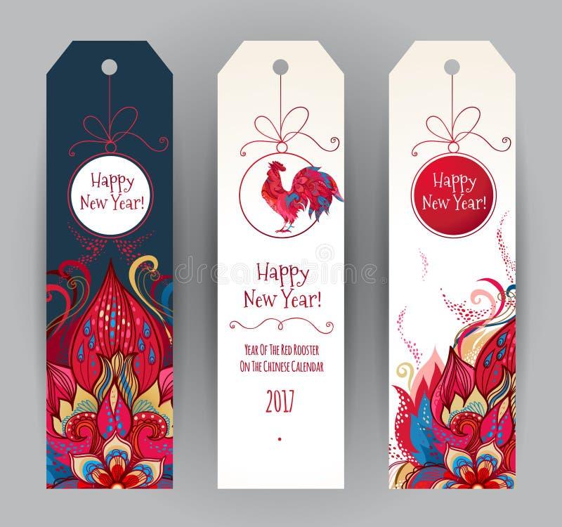 Rotes Hahnsymbol von 2017 lizenzfreie abbildung