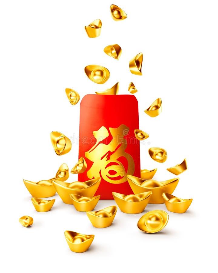 Rotes Paket und chinesisches Gold-sycee yuanbao lokalisiert auf Weiß lizenzfreie abbildung