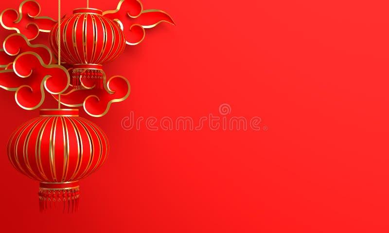 Rotes und Goldchinesisches Laterne lampion Kreatives Konzept des Entwurfs chinesischen Fas cai der Festivalfeier-Klingel XI lizenzfreie abbildung