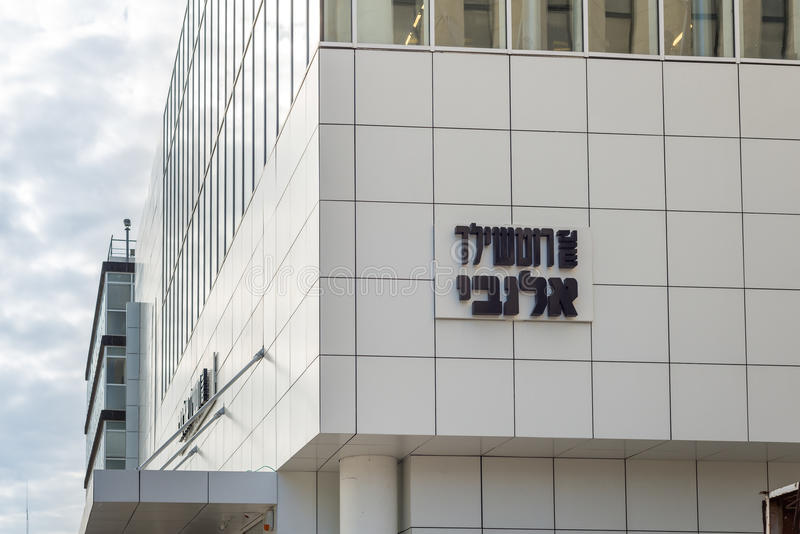 Rothschild Allenby marknad i Tel Aviv royaltyfria bilder