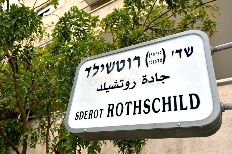Rothschild boulevard i Tel Aviv - Israel royaltyfri foto