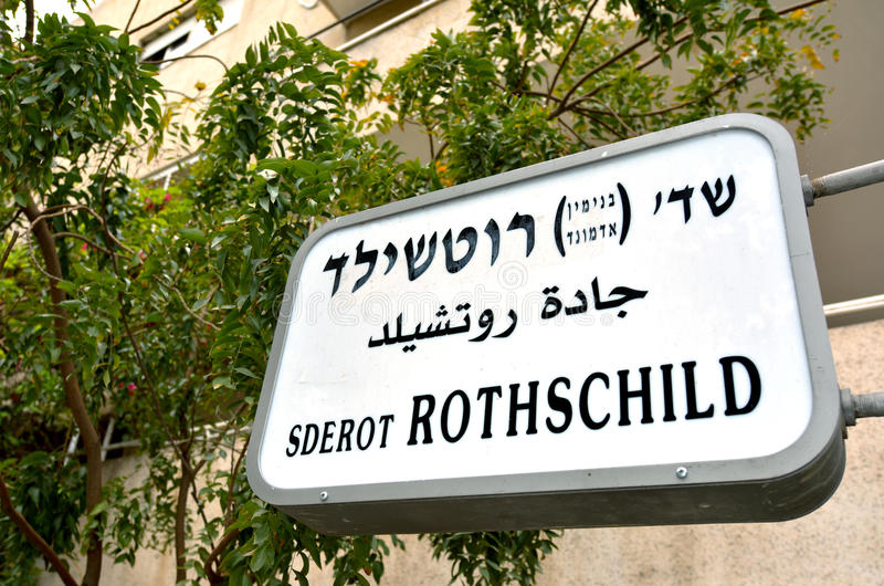 Rothschild Boulevard in Tel Aviv - Israel. TEL AVIV, ISR - APR 06 2015:Rothschild Boulevard street sign in Tel Aviv,Israel.It's one of the most expensive streets royalty free stock photo