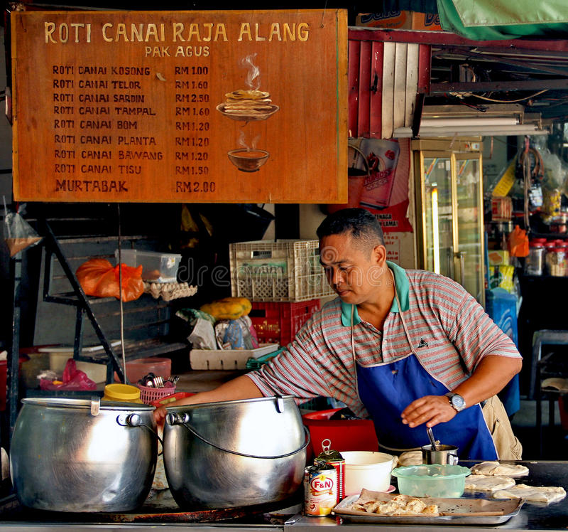 Roti Canai foto de archivo libre de regalías