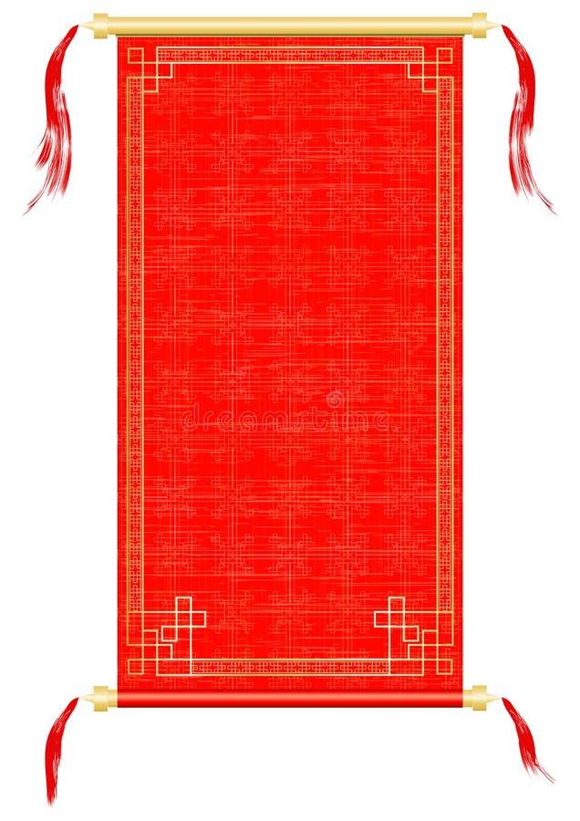 Rotolo asiatico, rosso ed ornamenti dell'oro illustrazione di stock