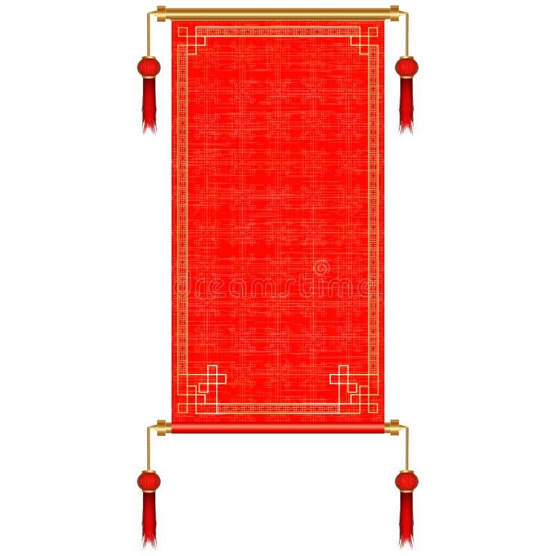 Rotolo rosso asiatico tradizionale illustrazione vettoriale