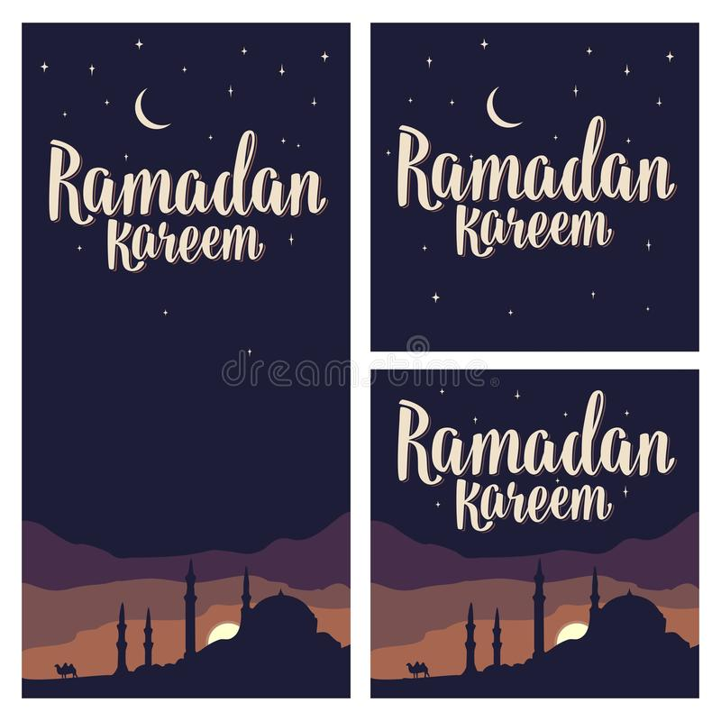 A rotulação com minaretes, crescente do kareem da ramadã, protagoniza no céu noturno ilustração royalty free