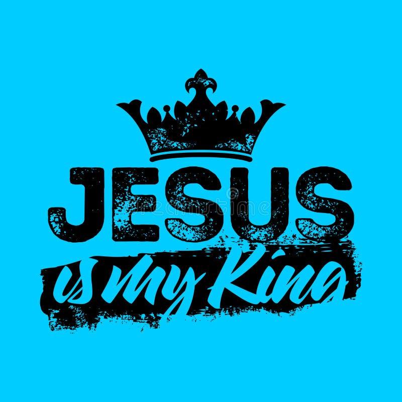 Rotulação da Bíblia Christian Art Jesus é meu rei ilustração stock