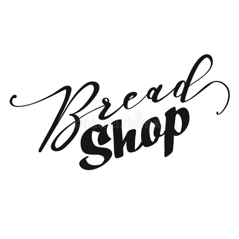 Rotulação da loja do pão ilustração royalty free