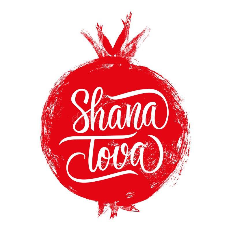 Rotulação da mão de Shana Tova com a romã do vermelho do curso da escova Cartão judaico de Rosh Hashanah do ano novo ilustração do vetor