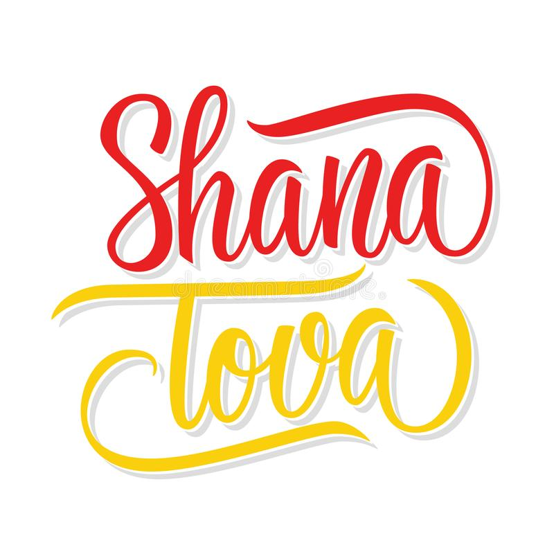 Rotulação da mão de Shana Tova Molde judaico do cartão do feriado de Rosh Hashanah do ano novo Tipografia criativa para cumprimen ilustração do vetor