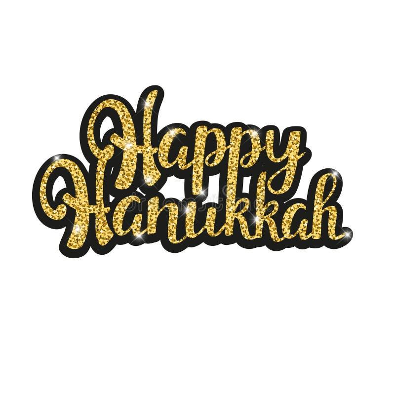 Rotulação de brilho dourada do Hanukkah feliz para seu projeto de cartão no fundo branco isolado ilustração do vetor