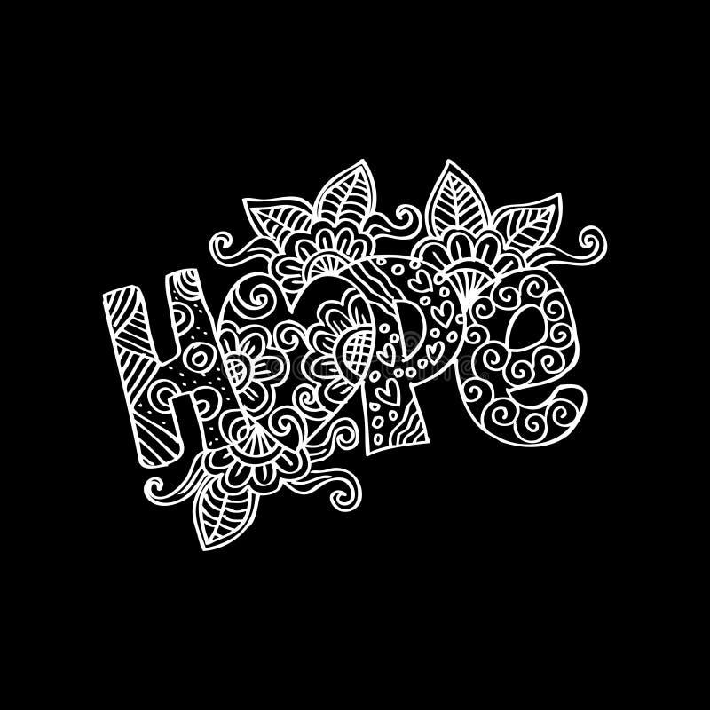Rotulação decorativa da esperança ilustração stock