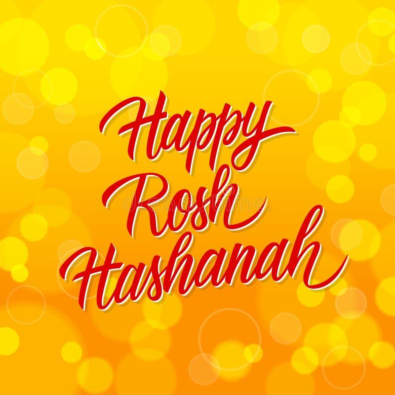 Rotulação feliz da mão de Rosh Hashanah Molde judaico do cartão do feriado do ano novo ilustração do vetor