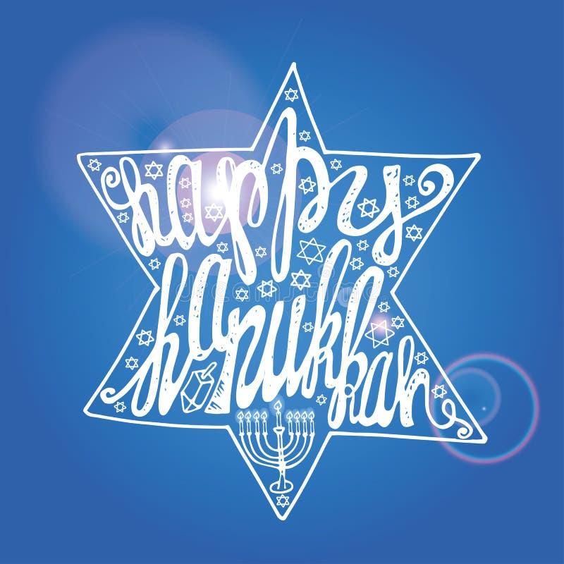 Rotulação feliz do Hanukkah em David Star efervescente ilustração royalty free