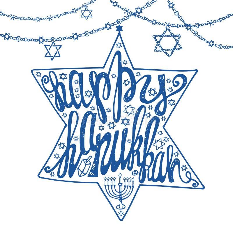 Rotulação feliz do Hanukkah Forma de David Star azul ilustração royalty free