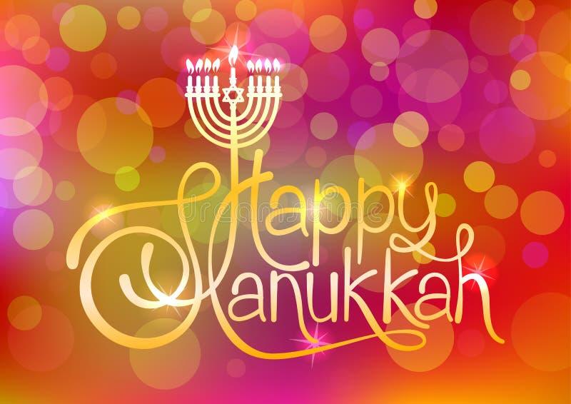 Rotulação feliz do Hanukkah no fundo do bokeh do borrão ilustração stock
