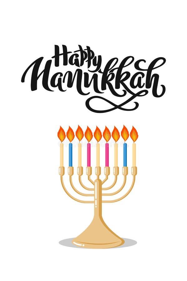 Rotulação tirada do Hanukkah mão feliz com ícone liso do estilo do castiçal judaico do menorah com as luzes que birning para o ca ilustração do vetor