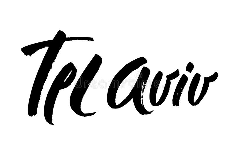 Rotulação tirada mão de Telavive isolada no fundo branco Cartaz da tipografia Útil como o fundo Caligrafia moderna da escova ilustração do vetor