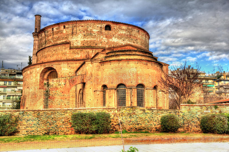 The Rotunda of Galerius in Thessaloniki royalty free stock images