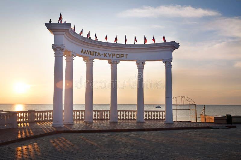 Rotunda no recurso de Alushta, o Mar Negro, Crimeia outdoor fotos de stock
