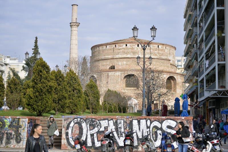 Rotundan av St George (Ayios Yioryos), Thessaloniki, Grekland arkivbilder