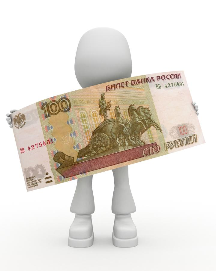 Rouble -one hundred roubles
