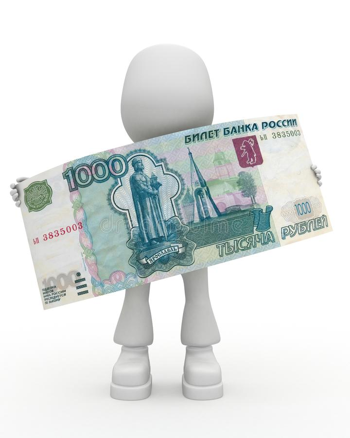 Free Rouble -one Thousand Roubles Royalty Free Stock Photo - 12349335