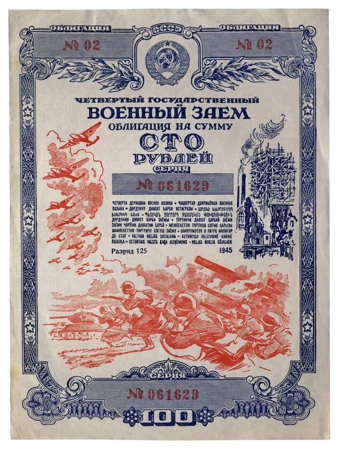 Roubles Soviétiques D Emprunt Du Cru Cent, Texture De Papier Image stock