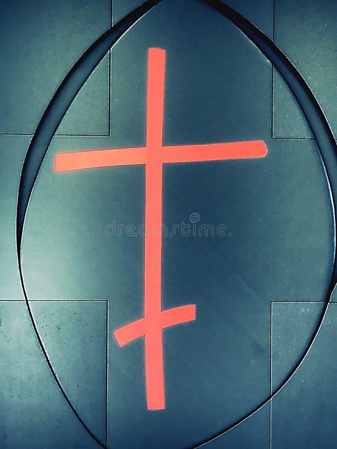 Rouge abstrait impressionnant d'illustration de deux côtés sur un fond intéressant illustration libre de droits