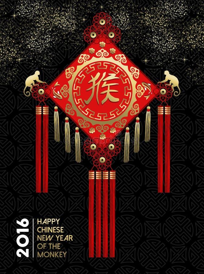 Or rouge traditionnel chinois heureux de singe de nouvelle année illustration de vecteur