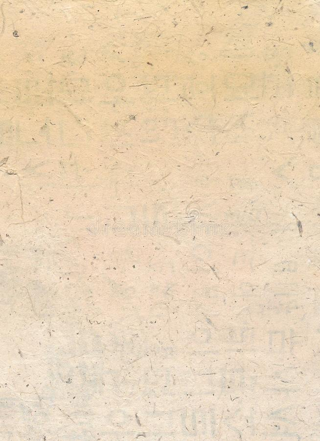 Rough colored Korean or Japanese traditional paper. stock photo