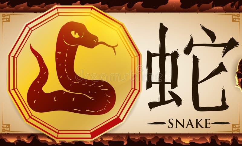 Rouleau avec la médaille avec le serpent chinois de zodiaque au-dessus du fond du feu, illustration de vecteur illustration de vecteur