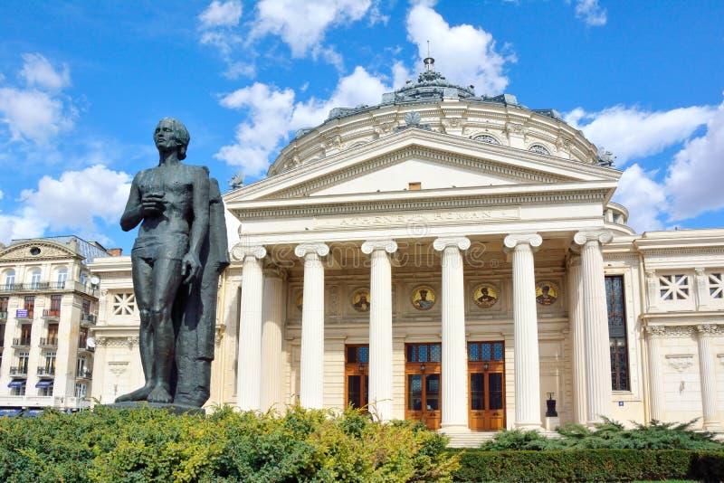 Roumain Atheneum, Bucarest, Roumanie images libres de droits