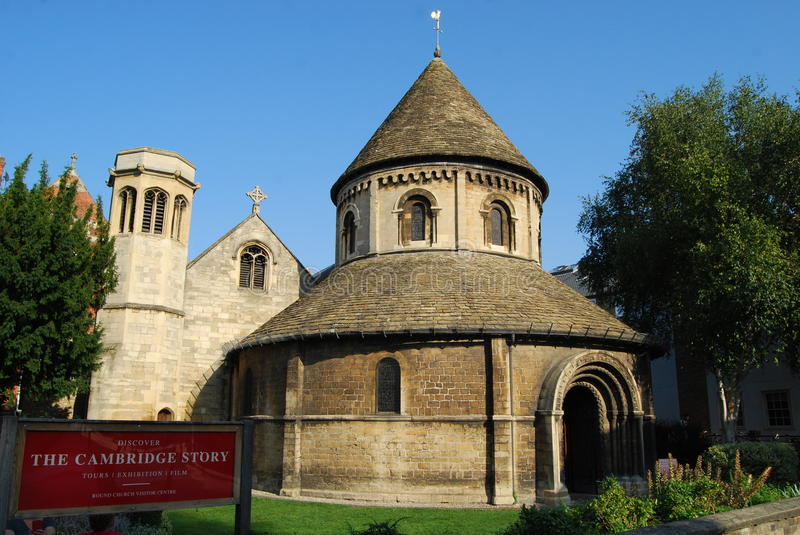Round Church Visitor Centre, Cambridge. The Church of the Holy Sepulchre, universally known as The Round Church, is an Anglican church in the city of Cambridge stock photography