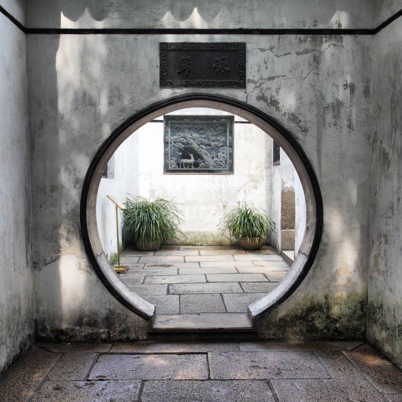 Round drzwi obraz stock