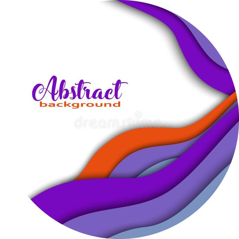 Round kolorowy 3D abstrakcjonistyczny papercut kształtuje na białym tle Modni kolory, fala, tęcza, rama, papier, cięcie, pierścio royalty ilustracja