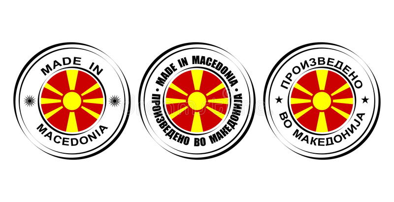 "Round label ""Made in Macedonia"" with flag and Vergina sun royalty free illustration"