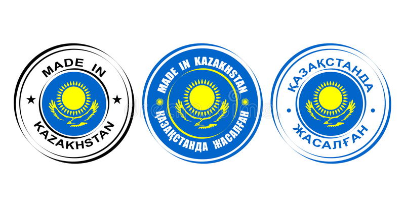 """Download Round Labels """"Made In Kazakhstan"""" With Flag Stock Vector - Illustration of circle, icon: 83721029"""
