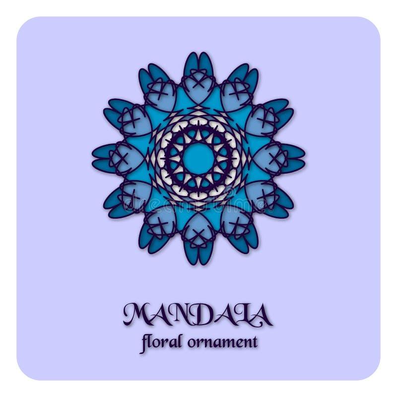 Round ornamentu wzór Geometryczny loga szablon Mandala dekoracyjny element ilustracji