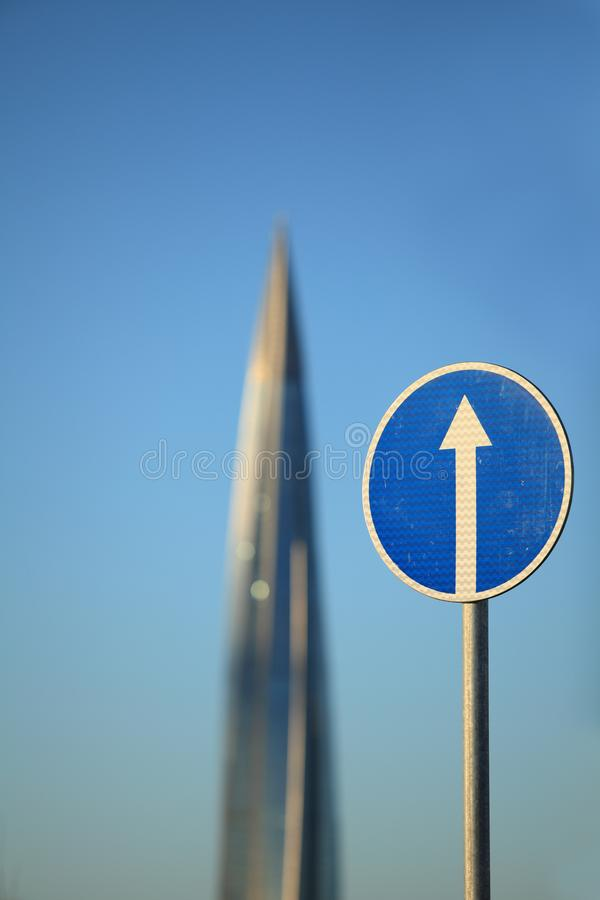 Round road sign arrow move up stock photos