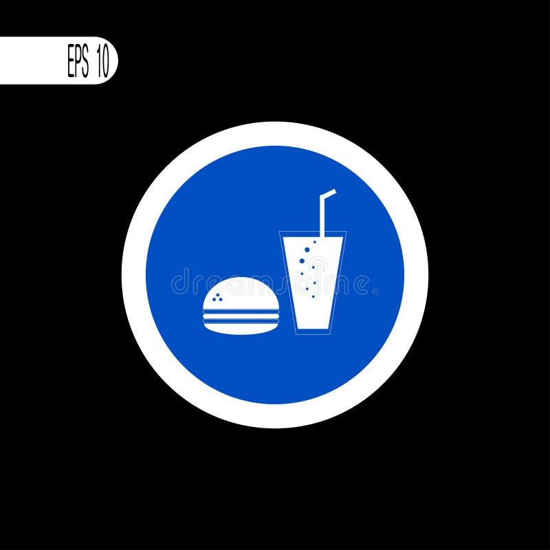 Round szyldowego bielu cienka linia Jedzenie i napój podpisujemy, ikona - wektorowa ilustracja ilustracja wektor