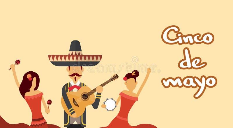 A roupa tradicional do desgaste mexicano do grupo dos povos comemora o feriado nacional Cinco De Mayo de México ilustração stock