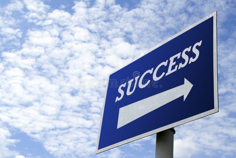 Route à la réussite image stock