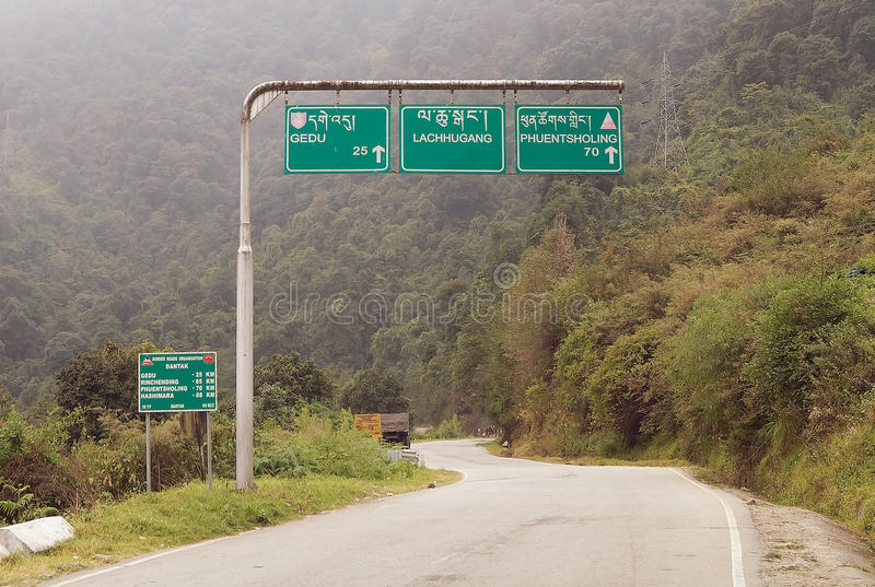 Route au Bhutan photo stock